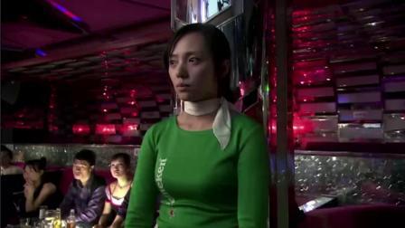 黄渤出演酒吧唱歌,不料看到未婚妻正在陪人喝