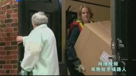 国外双胞胎小哥拍视频恶搞,假装搬运工看懵路