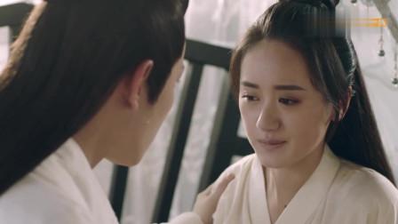 《聽雪樓》》,秦俊杰對袁冰妍解釋,共患難!