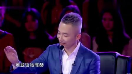 《笑傲江湖》全新预告:陈赫再现魔性笑声,热