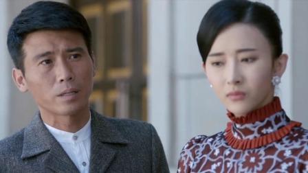 杨诚等人听到袁山救了李文蕾感到意外,阿六谎称自己就是祝组长