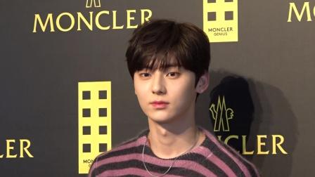 黄旼炫重返NU'EST感开心 预告7月来港开唱