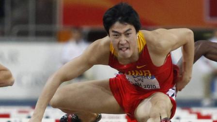 体育运动员到底有多吸金?刘翔11年赚5.6亿,生活