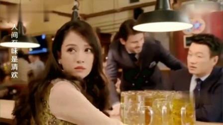 情侣在酒吧喝完酒没钱付账,经理就提出跳舞抵