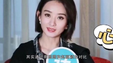 产后境遇大不同,赵丽颖签约新公司接新综艺,