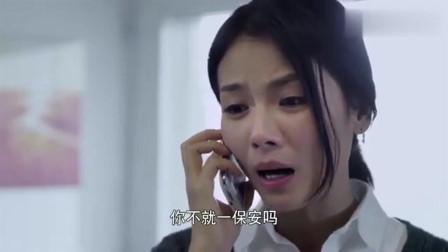 下一站婚姻 老板接电话 对话内容十分激烈 女助理听得直尴尬