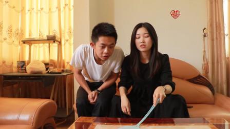 闽南语搞笑视频:女婿为家付出不容易,却惨遭