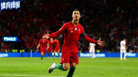 葡萄牙队备战欧国联决赛 C罗缺席有球训练