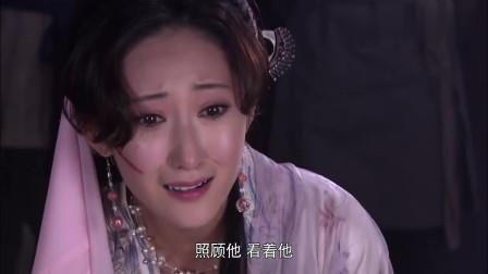 错点鸳鸯 马仙梅做梦都想嫁给无忌 幻儿的出现成为她的绊脚石