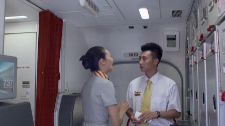 空姐约空少晚上去酒吧,不料空姐一撒娇,空少