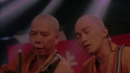 《少林足球》星爷和大师兄在酒吧唱歌这段太逗