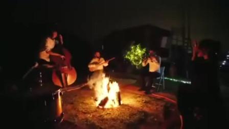月光下篝火旁,感受异域风情的音乐与灵魂共振