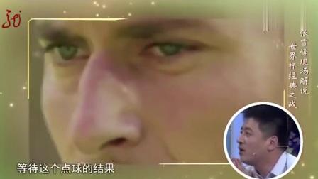 张雪峰综艺节目现场解说足球,语气激昂口才超