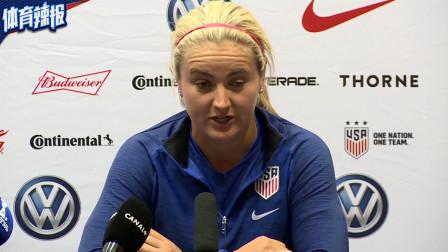 美国队员:希望通过自己的努力改变女足运动