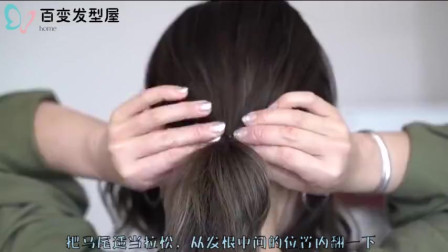 真人版编发,好看的发型自己怎么扎,那就试试这款气质发型吧