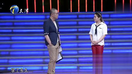 颜值担当求职女放弃日语专业从事钢管舞,涂磊