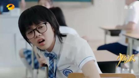 少年派:开学第一天,校花就和校草杠上了,不是冤家不聚头,缘分太深了,校花一脸尴尬,真逗