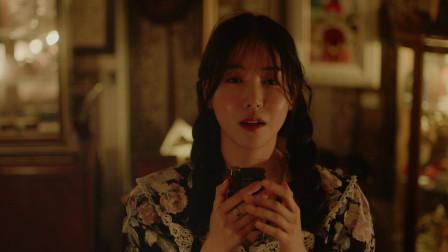 韩国创作美女,新单曲HOW IS YOUR NIGHT