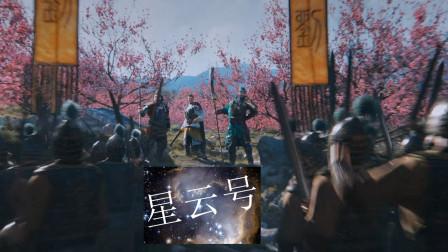 三国全面战争-传奇刘备实况