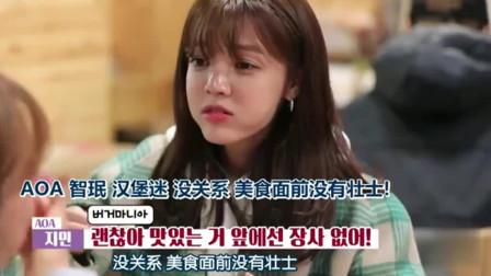 白钟元都说好吃的汉堡,韩国女idol去试吃,连形