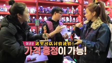 韩国女明星在北京玩,花400元钱现场做小塑像,