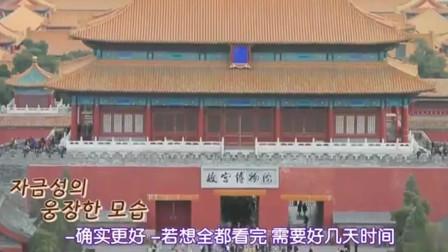 韩国女明星在中国活动十多年,第一次看到故宫