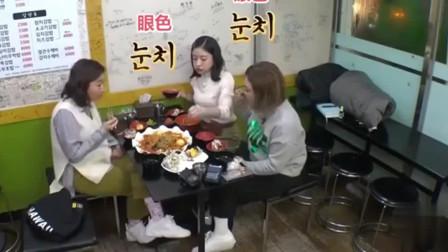 韩国女明星吃手臂紫菜包饭,咬一口只能吃到米
