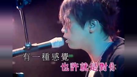 分享好音乐:一首经典歌曲《爱很简单》——陶