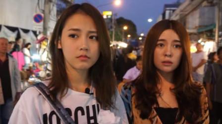 韩国美女不愿来中国留学,当她下飞机后才觉悟