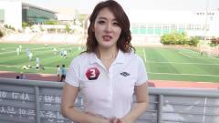 韩国足球美女清纯写真拍摄花絮,颜值爆棚气质