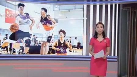 MAGIC3上海市青少年三对三超级篮球赛五大好球