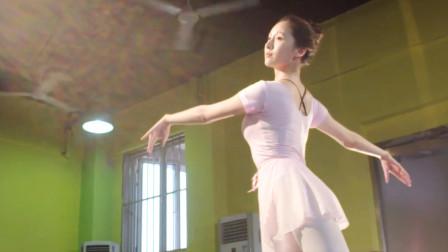 练芭蕾舞的小姐姐气质真心不一般