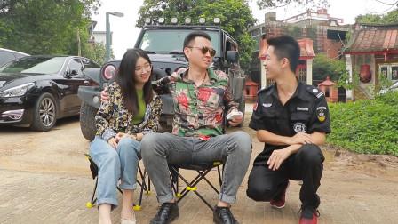 闽南语搞笑视频:小伙为当保安队长,卖力讨好