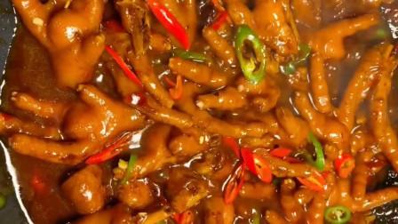 家常菜红烧鸡爪做法分享