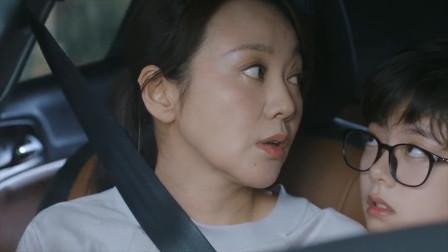少年派:闫妮饰演离不开孩子的家长,怼老公的一句话成经典