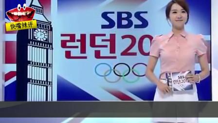 直击韩国女主持为提高收视率衣着暴露,每天疯