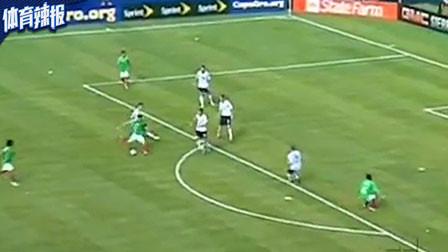 2009金杯赛决赛集锦,墨西哥5-0美国