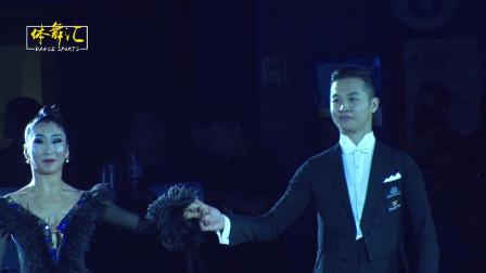 2019年中国体育舞蹈公开赛(广州站)职业组标准