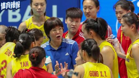 中国女排又双叒叕登上新闻联播 郎平获央视盛赞