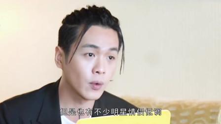 娱乐圈中低调情侣cp,张若昀唐艺昕上榜,而他们