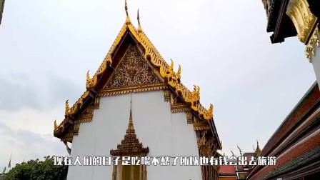 泰国旅游酒吧二楼不能去?网友:不仅坑,还有