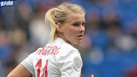 女足世界杯:挪威巨星因故缺阵,法国轻松备战