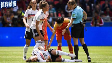 女足世界杯:主力中场因伤缺阵 德国队将迎苦战