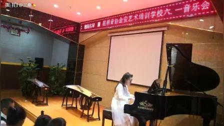 六一音乐会表演的独奏《梁祝》片段。