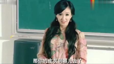 爱情公寓:传说中的体育老师,胡一菲穿那么土