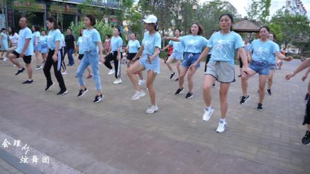 简单易学8步广场舞,音乐好听,舞步新颖
