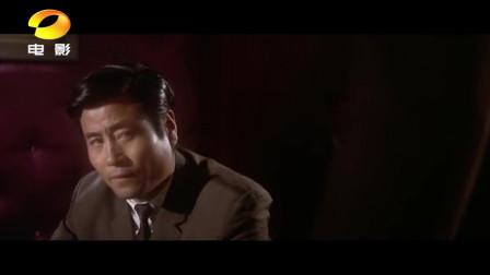 男主酒吧发现救自己的人,却被劝说让他回日本