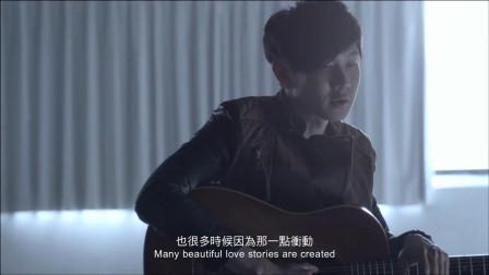 林俊杰 - 十秒的冲动 音乐微电影