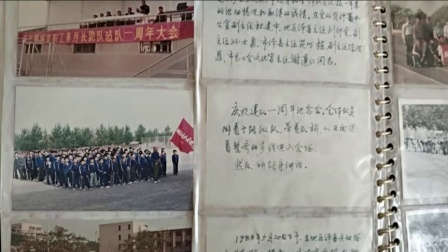 东昌电视台东昌体育第五期