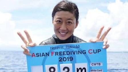 燃爆!中国女博士首破自由潜水世界纪录